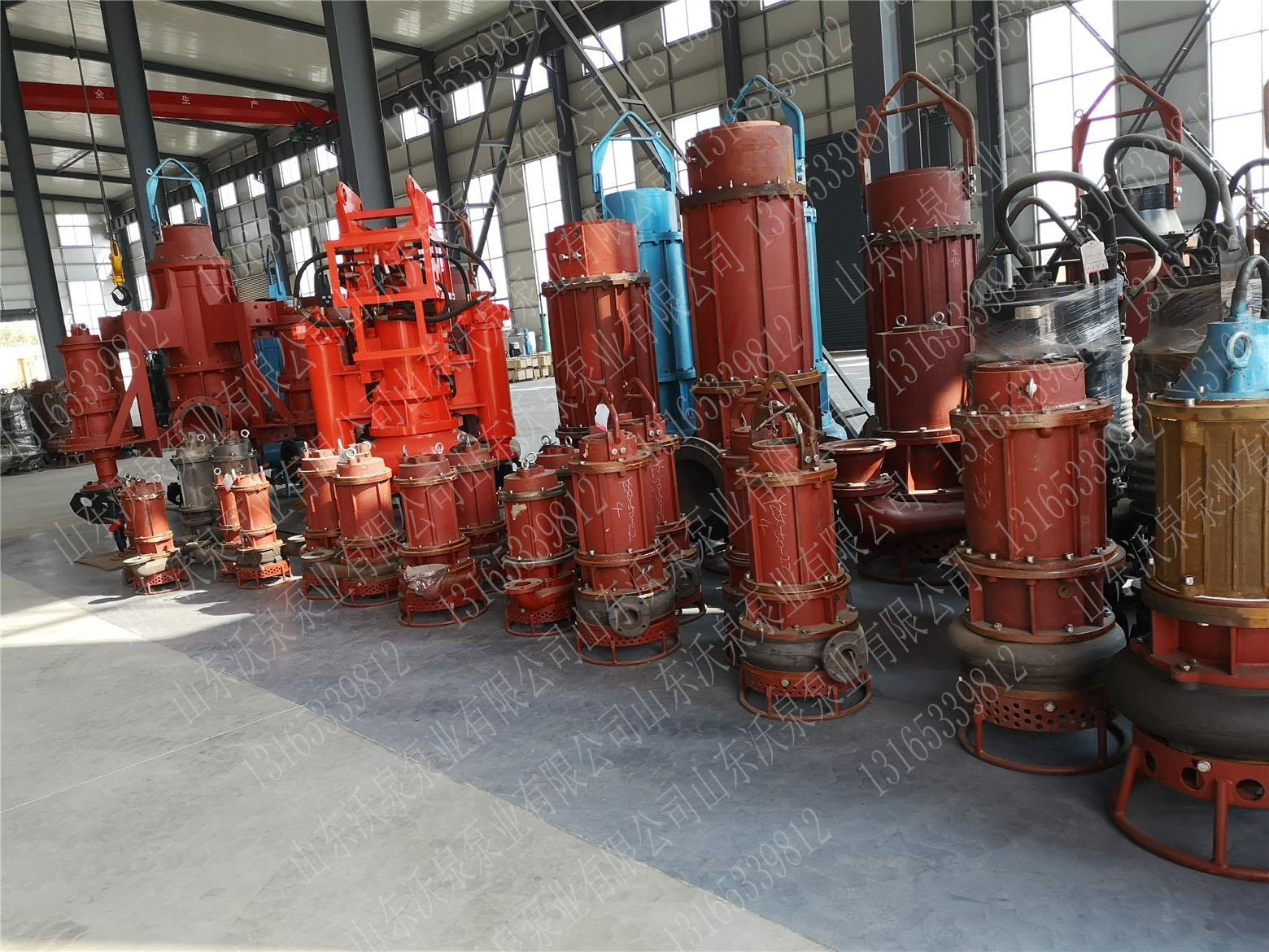 专业研发超大颗粒潜水砂浆泵 高合金 铰刀铁砂泵