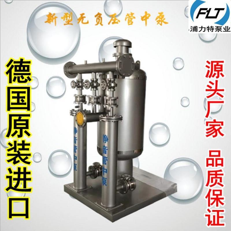 进口新型无负压二次供水成套设备节能高扬程管中泵变频静音无声增压潜水泵厂家