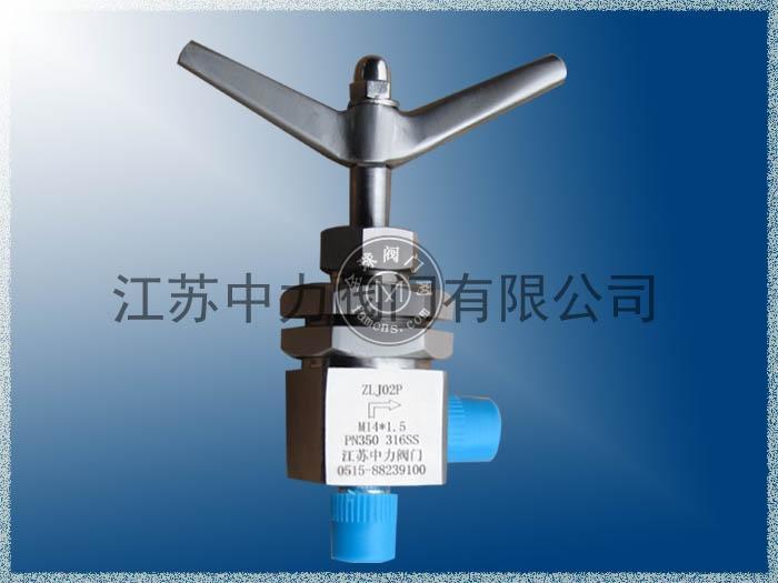 90o不銹鋼高壓針閥KJ5704