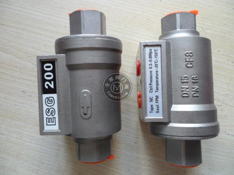 ESG200同軸閥DN15 PN16氣動梭閥