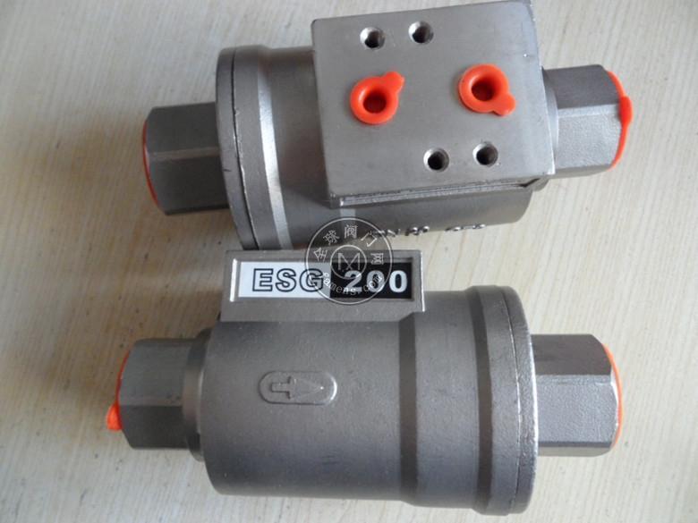 氣動軸閥ESG200梭閥 DN20 PN16
