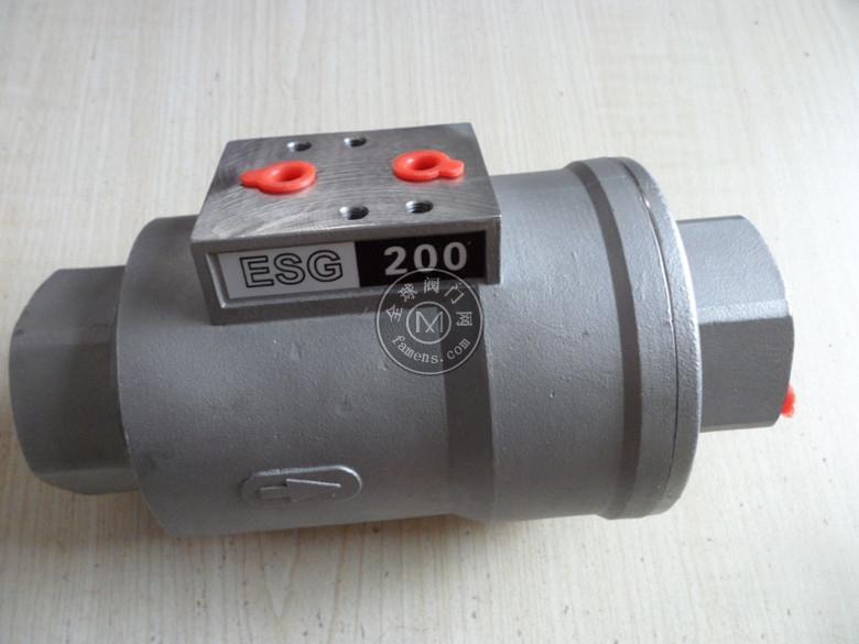 ESG200進氣閥DN32 PN16梭閥