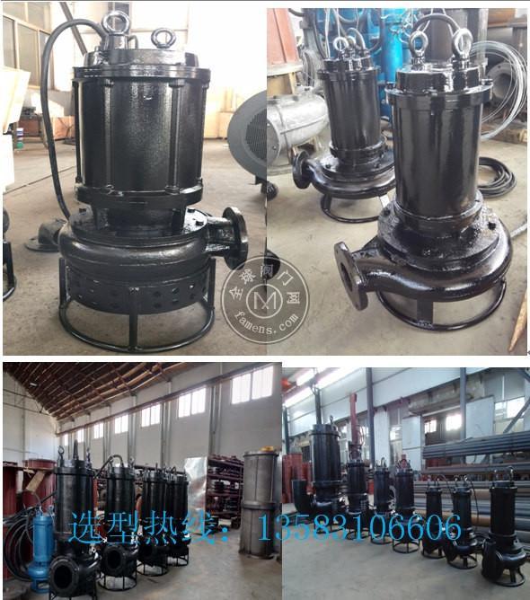 潜水立式泵厂家-耐磨抽渣渣浆泵