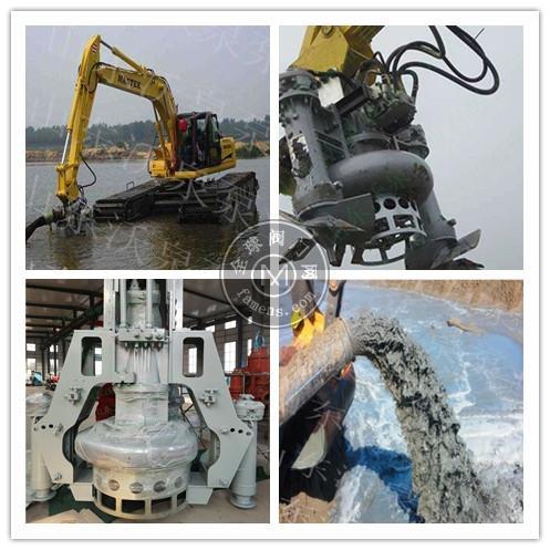 泵都淄博液压吸稀泥泵 挖掘机清淤泵 耐磨泥浆泵