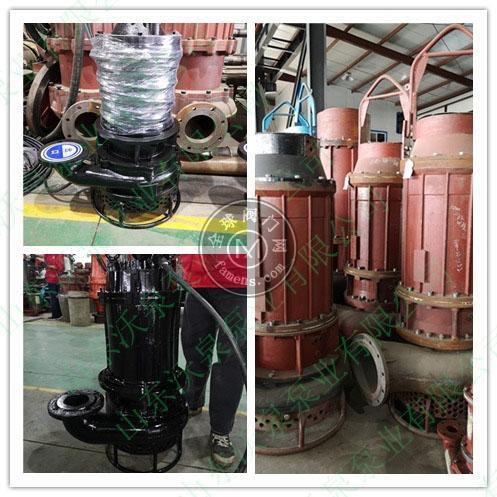 沃泉耐磨矿砂泵 大功率排沙泵 潜水尾砂泵厂家
