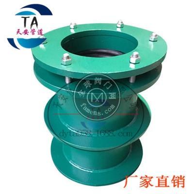 厂家直销 02s404柔性防水套管 穿墙柔性防水套管 可定制