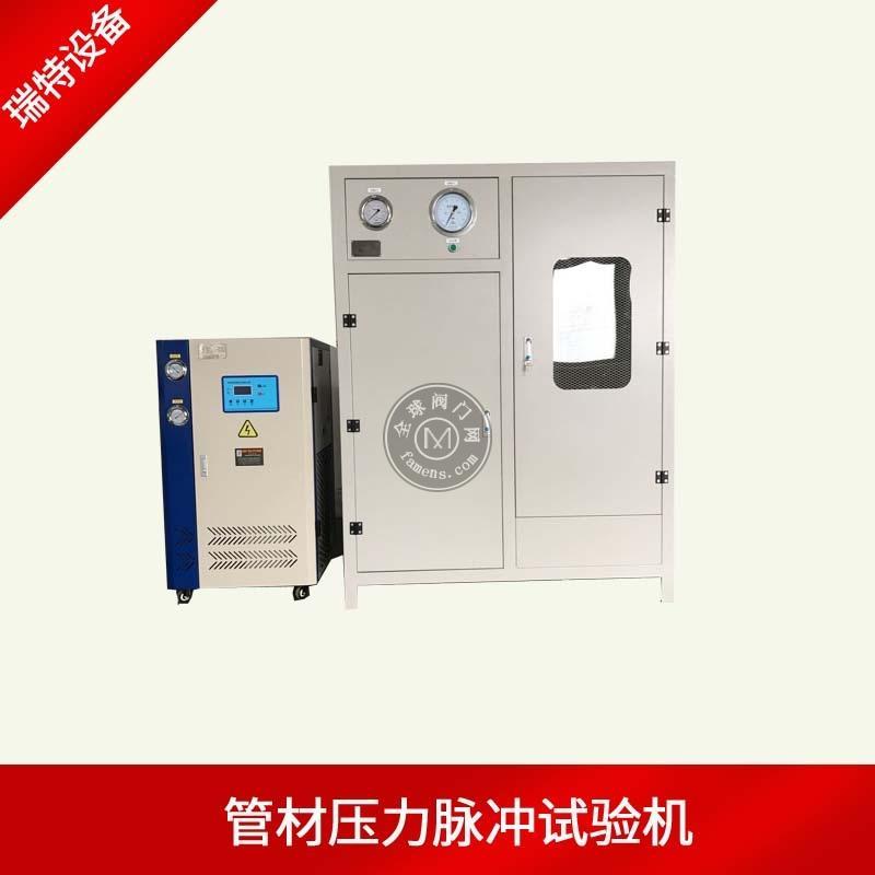 制动软管水压试验机-汽车制动软管水压测试设备