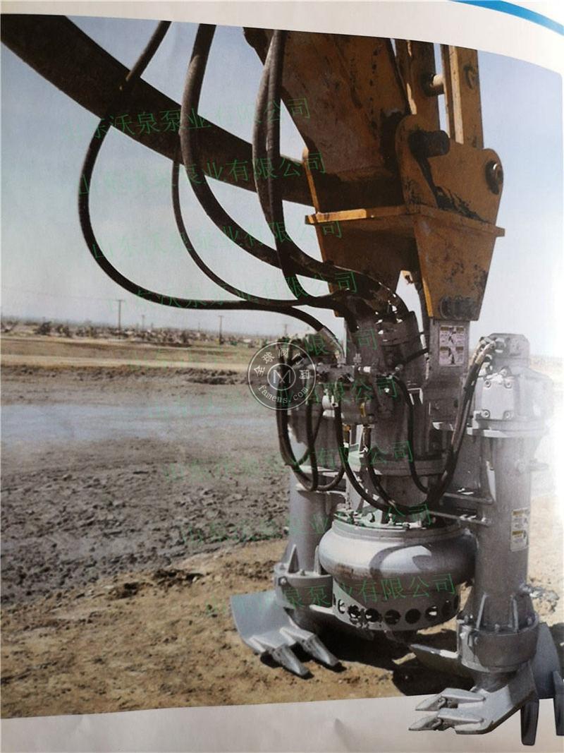 沃泉挖机液压渣浆泵  效率高 耐磨性能好等特点