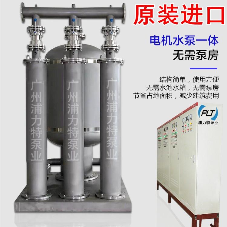 节能管中泵供应商恒压变频静音管中泵流量20立方扬程69米厂家直销