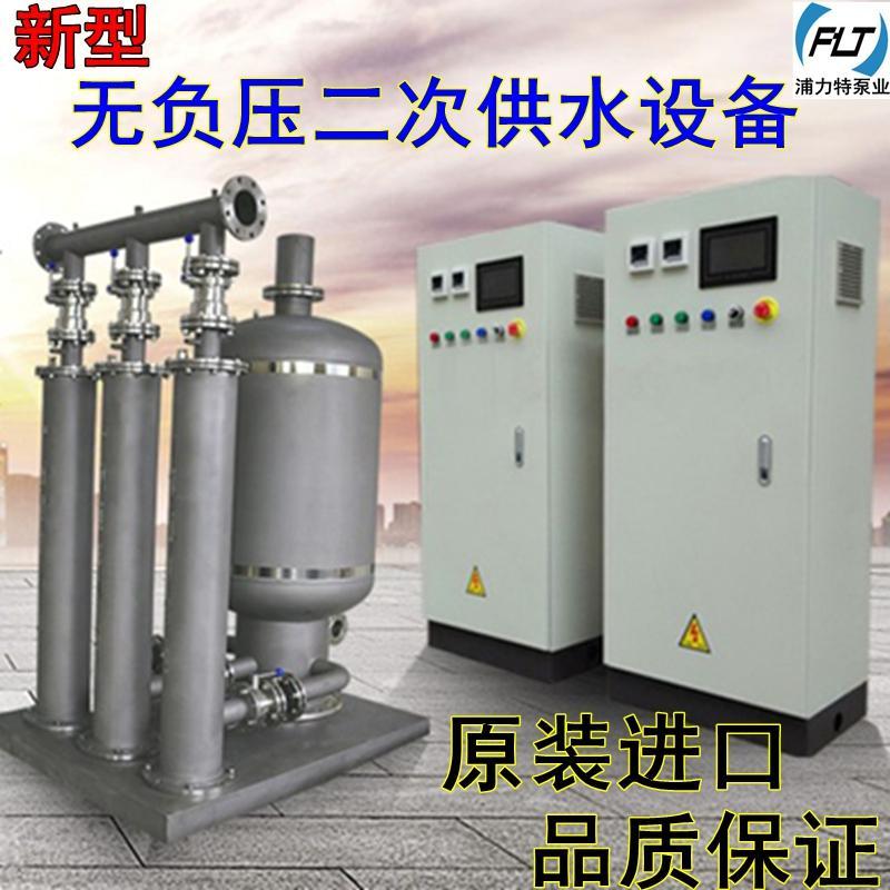 无负压供水设备变频静音二次供水成套高扬程生活供水不锈钢管中潜水泵厂
