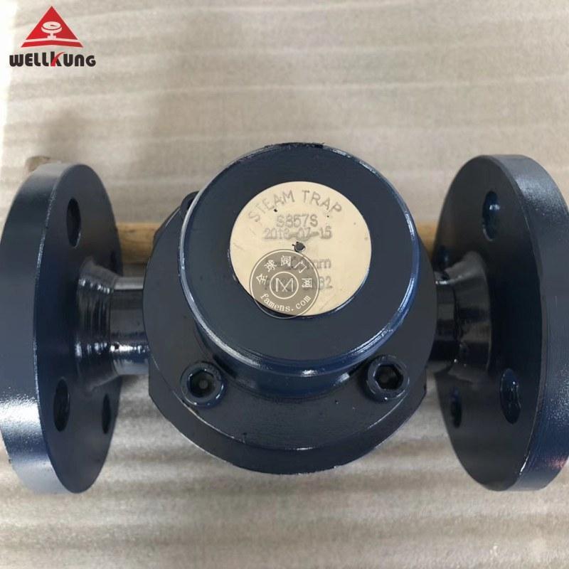 玮控热静力式疏水阀BK154双金属片 法兰口双金属蒸汽疏水阀