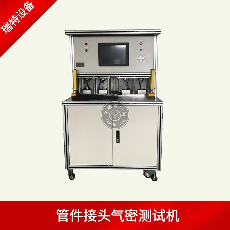 数控恒温水嘴温控器气密性测试仪 温控器防水密封性测试 IP67防水