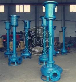 液下长杆大流量污水泵-立式防腐排污泵