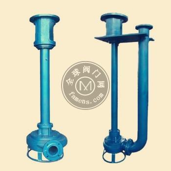 液下输送腐蚀性盐粒泵-立式沉淀池杂质泵