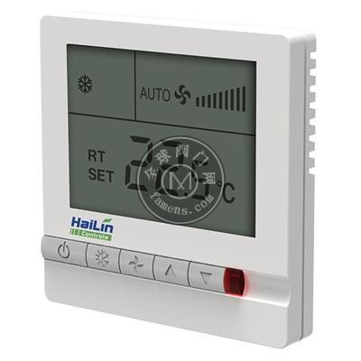 HAILIN海林豪华液晶温控器HL108DB2/背光风机盘管控温器HL108