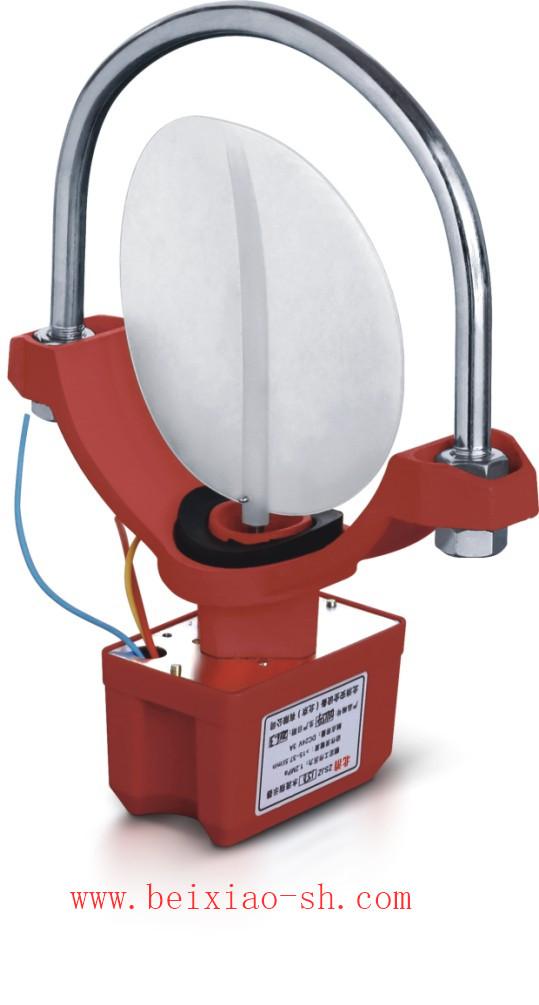北消马鞍式水流指示器