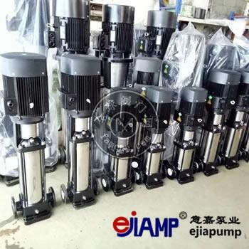 EJIA品牌QDLF不銹鋼立式多級泵