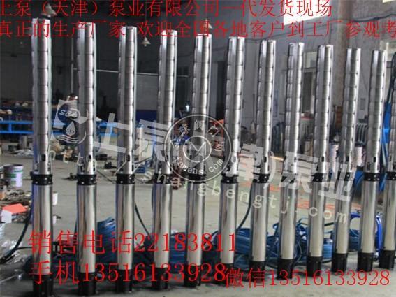 不锈钢深井泵150QH