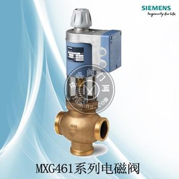 西门子三通电磁阀MXG461.25-8.0西门子比例阀