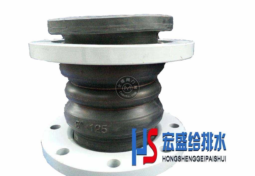 江苏双球体橡胶接头水泵处负压橡胶接头