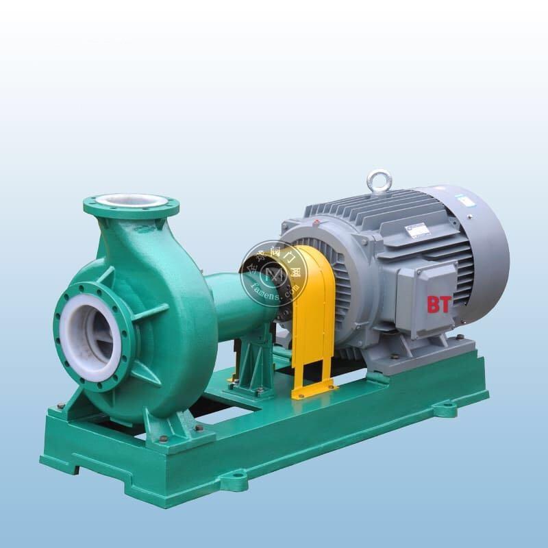 IHF系列氟塑料合金化工泵厂家-山东佰腾泵业有限公司