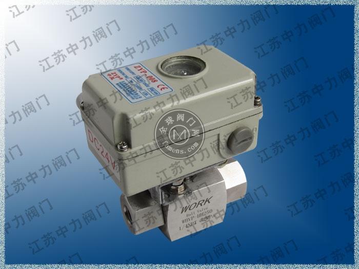 DN25電動二通球閥 微型電動執行機構