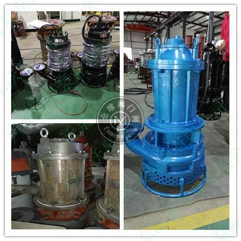 电动清淤泵 潜水泥浆泵 耐磨抽沙泵 电动砂浆泵