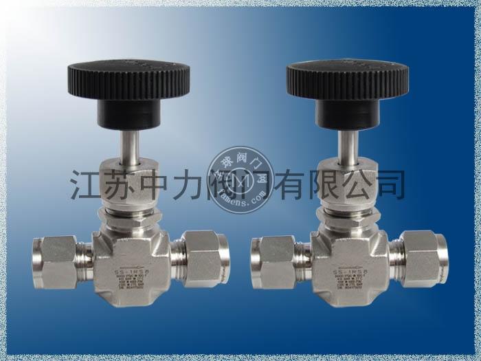 swagelok進口針閥 進口世偉洛克針閥,不銹鋼進口針閥品牌