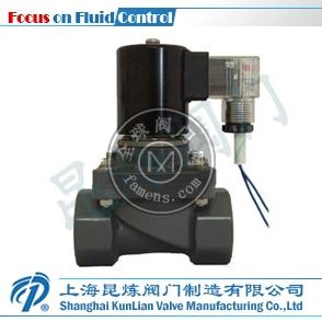 CPVC防腐电磁阀