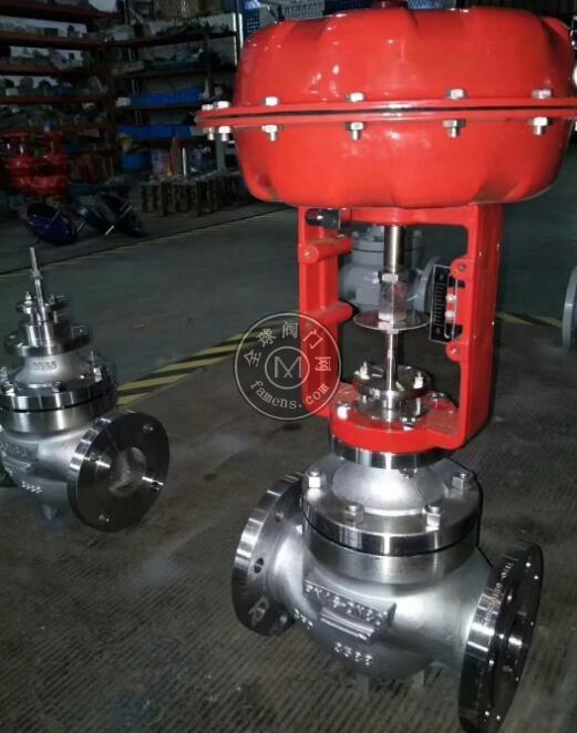 气动调节阀 904L不锈钢调节阀 气动单座调节阀