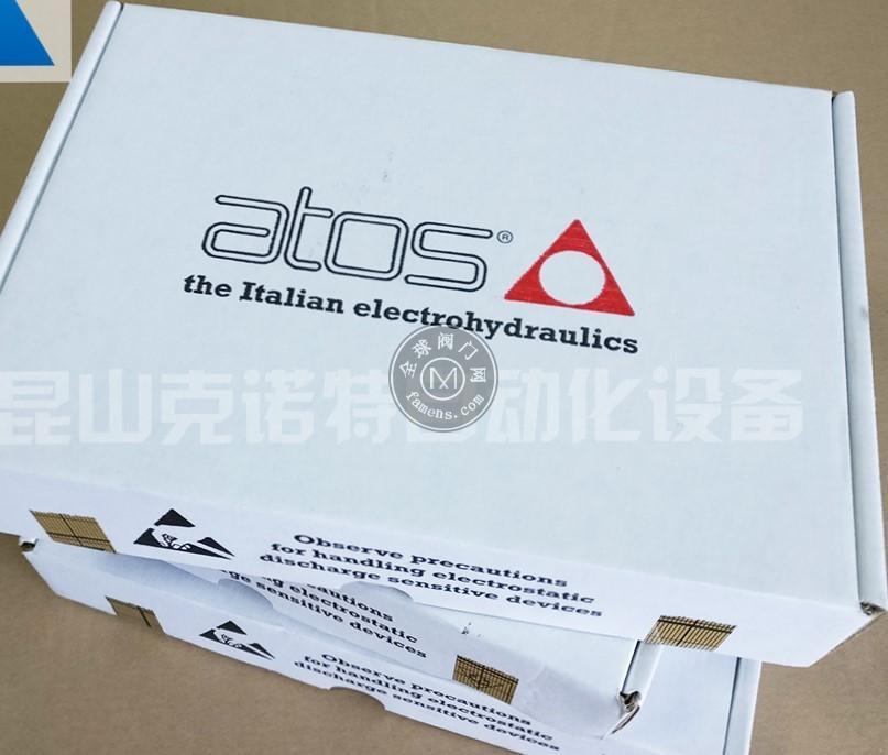HMP-012/350阿托斯先导阀库存