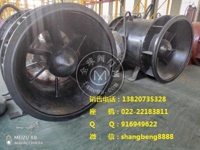 大口徑流量閘門式全貫流泵