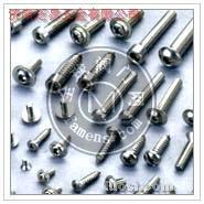 济南泛易五金有限公司专业供应不锈钢机械螺钉