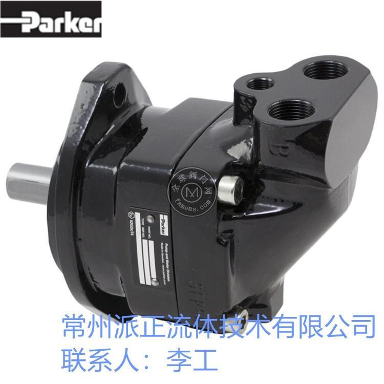 常州派克轴向定量柱塞泵 - F11 小尺寸壳体系列