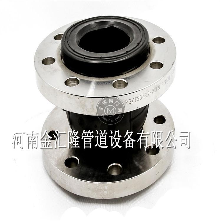 廠家熱銷KXT可曲撓單球體橡膠接頭DN32-3000耐腐蝕