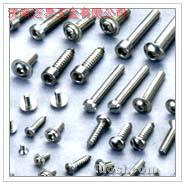 ◆◆◆专业供应英/美制不锈钢小螺钉