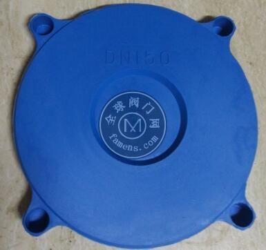 国标塑料封盖DN150