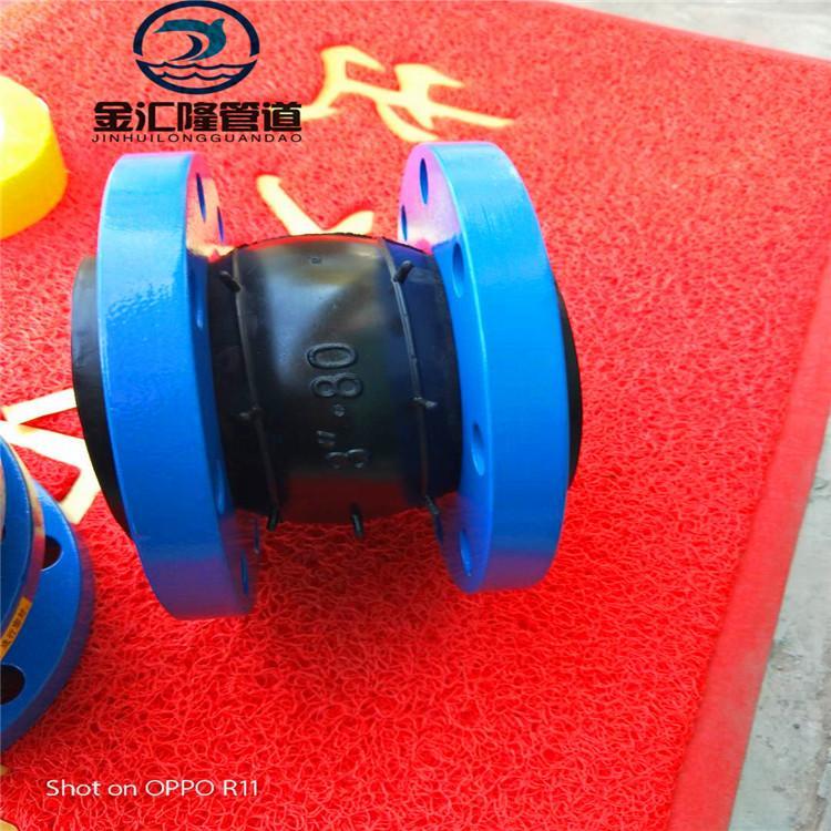 雙球體橡膠軟接頭安裝尺寸
