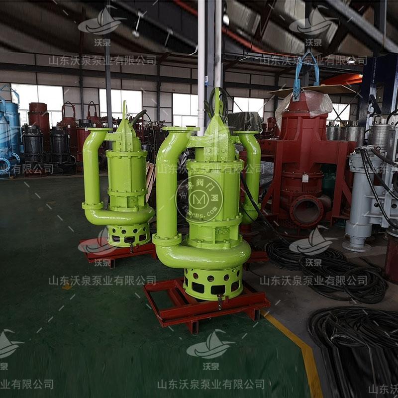 电动潜水渣浆泵,大流量泥浆泵,无堵塞纸浆泵
