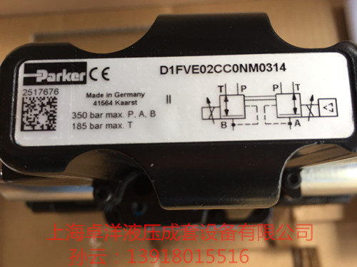 D41FBE01FC1NF00 派克比例控制阀