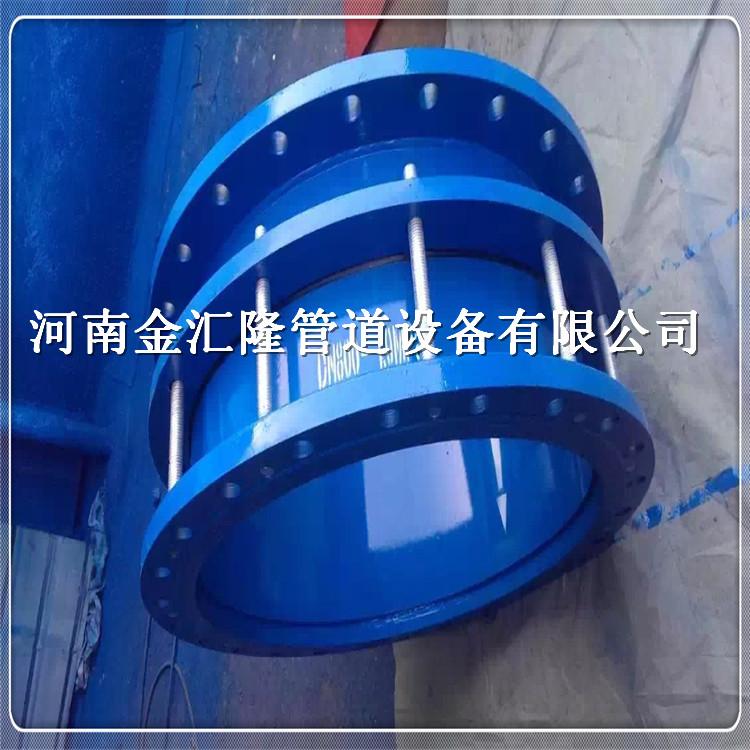 北京套管式伸縮器廠家