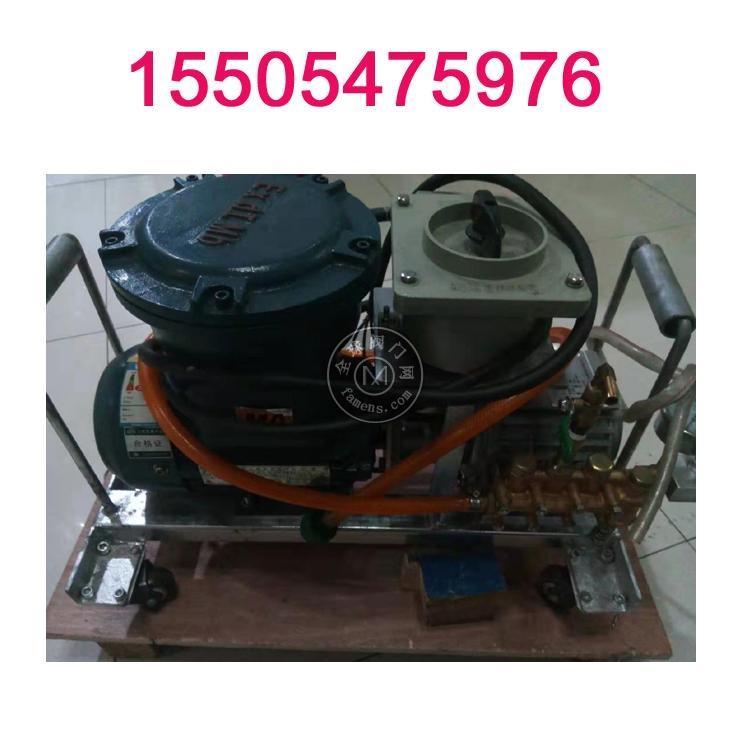 HM-2防爆电动泵FS-4四通分水器HM-2-1高压管