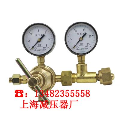 YQQ-370氢气减压阀YQQ-370氢气减压器