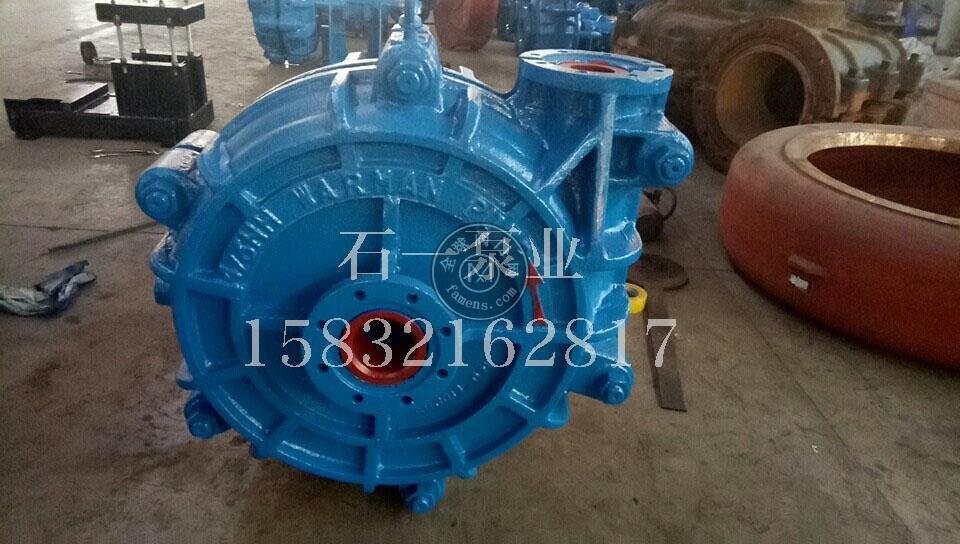 河北渣浆泵 HH高扬程渣浆泵 杂质泵 渣浆泵配件