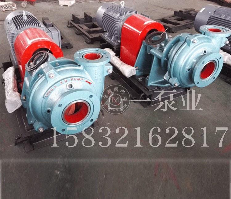 河北渣漿泵 輕型渣漿泵 渣漿泵過流件