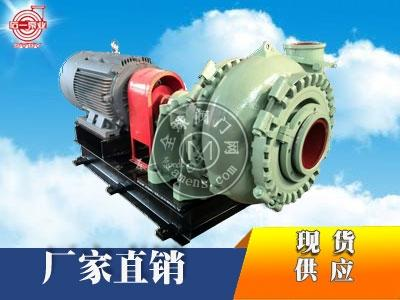 河北渣漿泵 G/GH型砂礫泵 抽沙泵 沙漿泵 過流部件