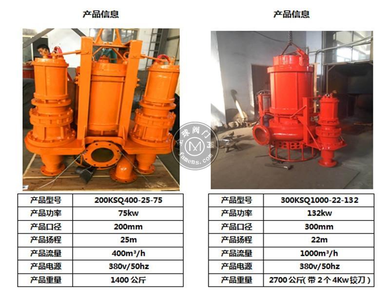 国产打桩潜水耐磨抽泥泵 大口径潜水抽泥泵