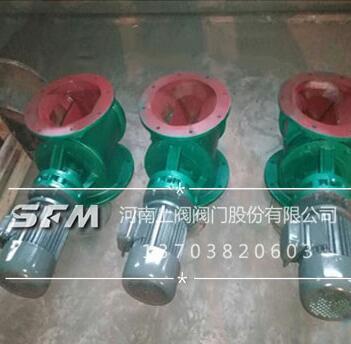 GLJNY-3/GLJWF-3/GLJWY-4低温型钢性叶轮给料机