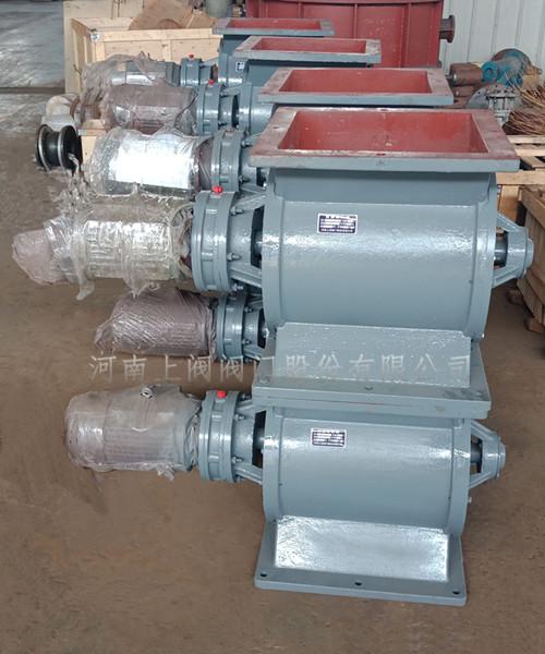 GLJWF-4/GLJNY-6/GLJNF-6钢性叶轮给料机