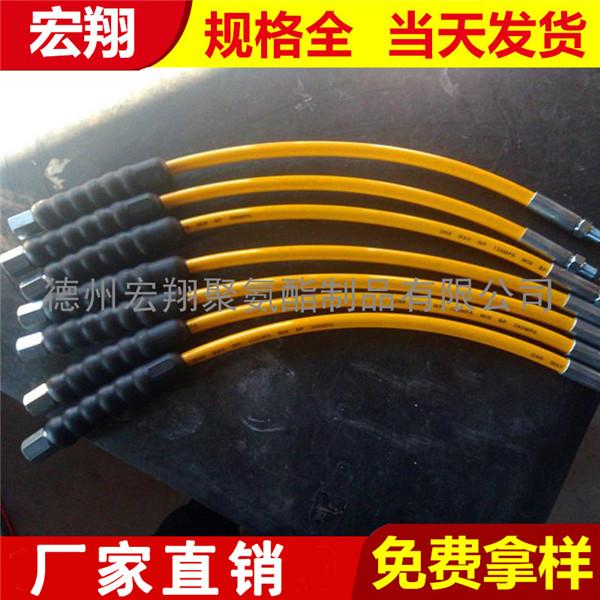 DN6高压软管总成 尼龙树脂超高压软管